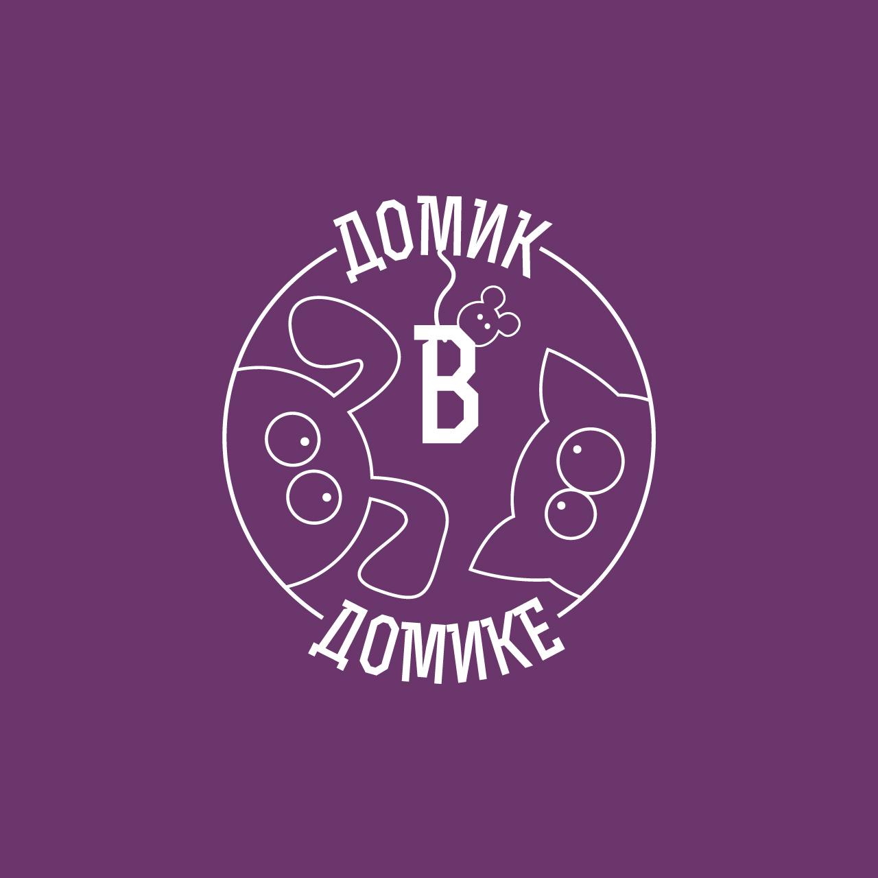 Logo – Domik v Domike