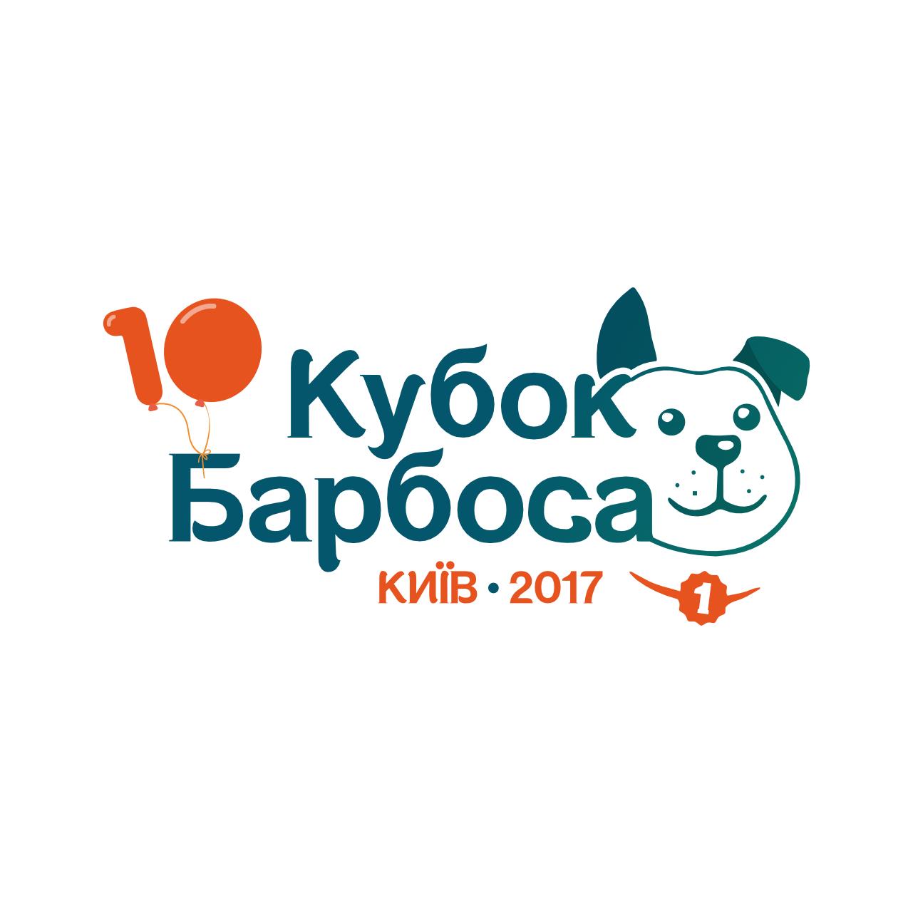 Logo design update 2017